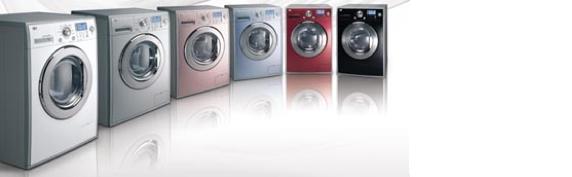 copertina lavatrici